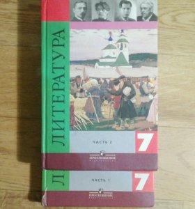Учебники по литературе за 7-й класс