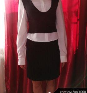 Костюм 5ка(блузка, юбка, брюки, пиджак, галстук)