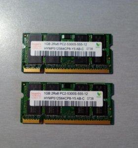 Hynix PC2-5300 1Gb DDR2-667