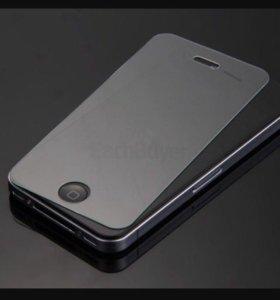 Защитные стекла на iPhone 4,4s!
