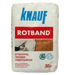 Гипсовая штукатурка KNAUF (Rotband)
