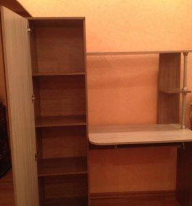 Стол компьютерный+книжный шкаф(2 в одном)