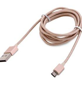 Micro USB кабеля