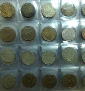 Небольшая коллекция монет СССР и России