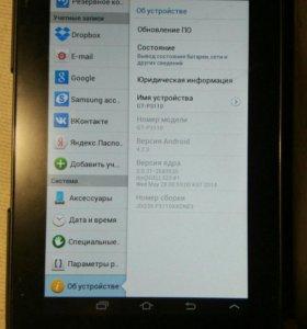 Планшет Sumsung galaxy tab 2 7.0 wi-fi