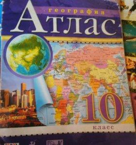 Атлас географии 10 класс