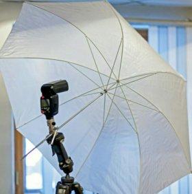 Зонт на просвет 83см.