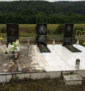 Обновляю мраморную плитку на могилах