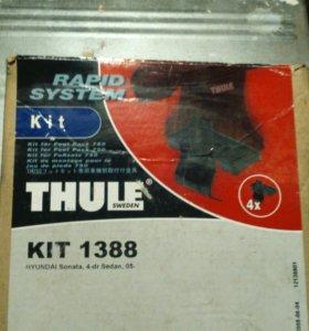 Установочный Thule kit 1388 для Hyundai sonata NF