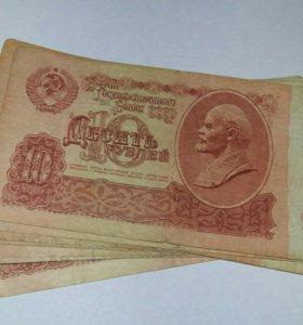 12 шт. 10 рублей СССР 1961 г.