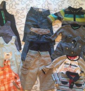 Пакет одежды для мальчика N2 (3-6 мес)
