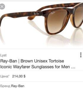 Ray ban очки оригинал