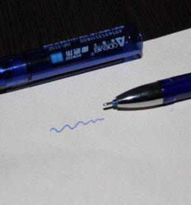Ручка со стирающимися чернилами