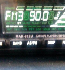 Магнитола Mystery MAR 919U