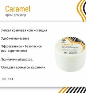 Ремувер кремовый