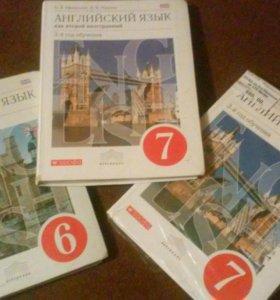 Учебники 6-7 класс Английский Язык