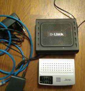 Модем d-link и маршрутизатор acorp