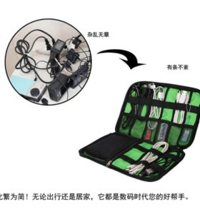 Чехол для хранения проводов, Usb, флешек