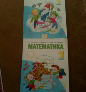 Учебники математика