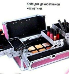 Кейс для косметики