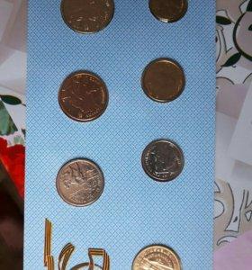 Набор коллекционных монет