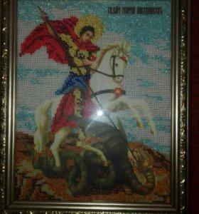 Икона из бисера Георгий Победоносец,освещен