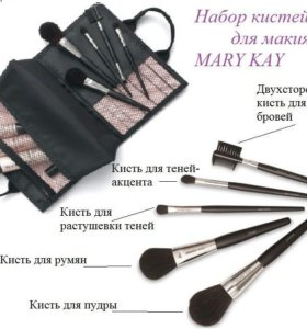 Набор кистей для макияжа в складном футляре