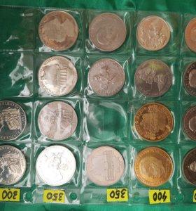 Монеты от 100 до 1000 рублей