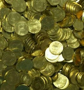 Монеты ГВС: продажа, обмен