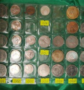 Монеты от 300 до 2500