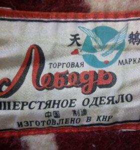 одеяло 1,5х2,0