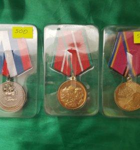 3 медали по 500