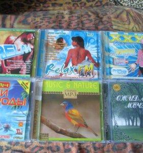 диски с музыкой
