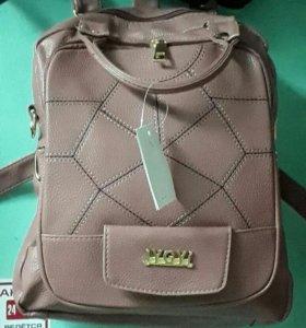 Стильный молодежный рюкзак-сумка. Новый.