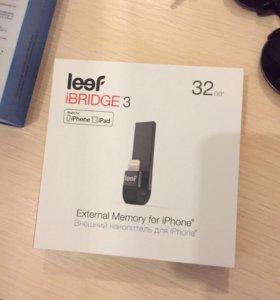 Продам внешний накопитель для iPhone