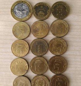 Монеты 10 руб. Продажа обмен