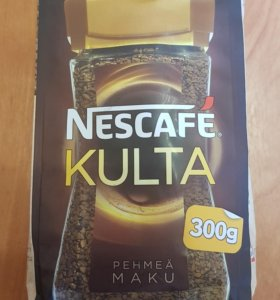 Кофе Nescafe KULTA (финляндия)