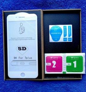 Стекло на iPhone 7 plus