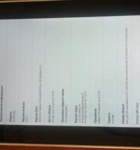 Samsug galaxy tab 2 планшет