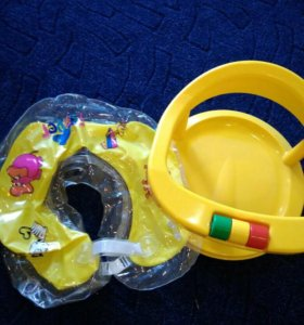 Круг для купания и стульчик