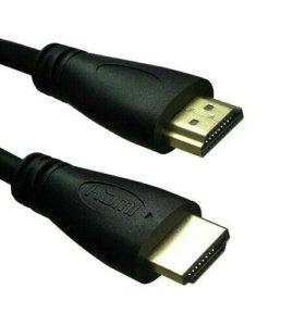 продам HDMI шнур цена 400 руб.