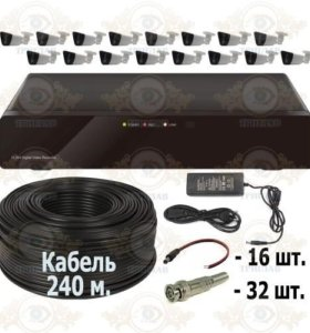 Комплект AHD видеонаблюдения из 16 уличных всепого