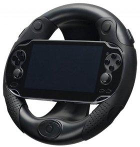 Drive Support for PS Vita (Руль беспроводной)