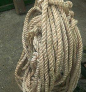 Веревка ,канат
