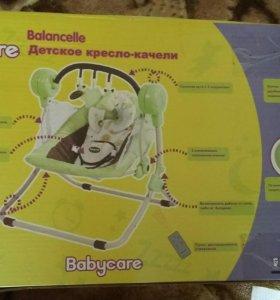 Детское кресло-качели Babycare