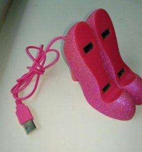 Разветвитель USB x 4 в форме туфель