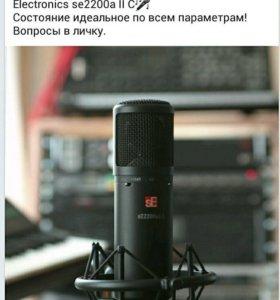 Студийный микрофон SE Electronics se2200 II C.