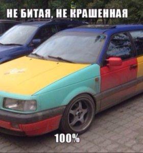 Помощь при выборе авто