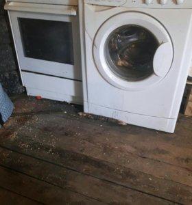 стиральная машинка и газ плита