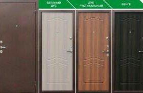 Дверь Гарда венге, кедр, беленый дуб